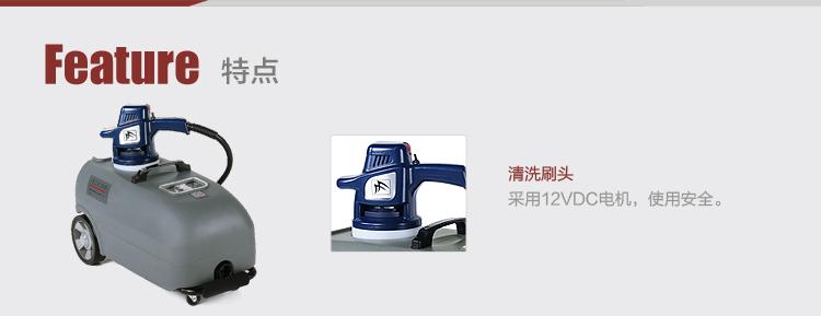 专业清洗布艺沙发_4干泡沙发清洗机GMS-1