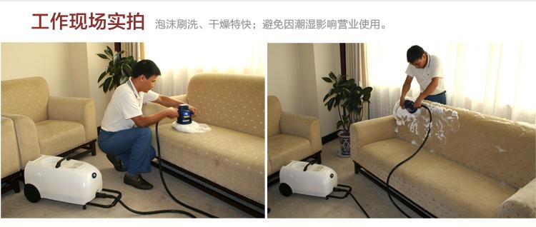 专业清洗布艺沙发_5干泡沙发清洗机GMS-1